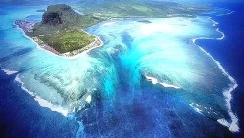 最大的海底瀑布,水流量每秒50亿升,看后让人叹为观止!