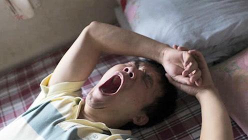 睡觉时不注意这3点,不仅越睡越困,严重还会对身体产生危害!