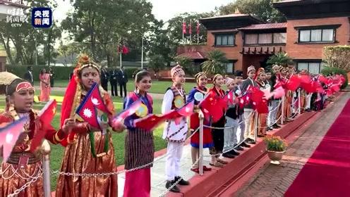 尼泊尔儿童用中文欢迎习近平
