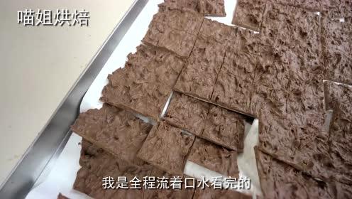 神奇的巧克力花生糖制作:直接用手抓巧克力酱!抹成超大块掰碎吃