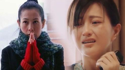 原版重现:刘若英版《天下无贼》太经典,包文婧演技挑战大升级!