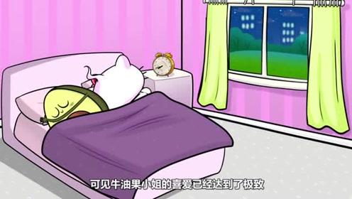 牛油果小姐生日愿望希望变可爱,没想到,睡了一觉醒来竟变成了kitty猫
