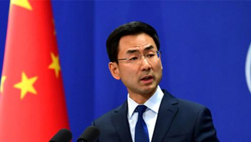 中方已足额缴清联合国会费 美国却拖欠了10.55亿美元