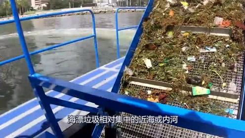 海上垃圾清理船,这个效率没谁了