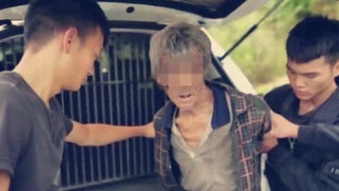 云南逃犯17年后被捕,一只藏于深山老林中,找到时已经为白发老者!