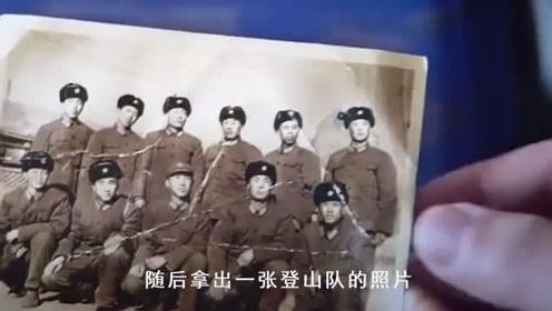中国机长:重磅彩蛋!就藏在老军人手里的照片中,网友泪崩了!