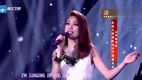 容祖儿献唱《挥着翅膀的女孩》,一首熟悉的歌曲,百听不厌
