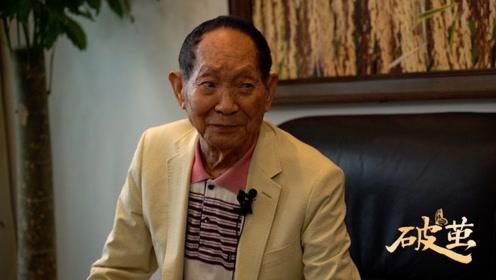 袁隆平:杂交水稻优质与高产不矛盾 日本人都折服了