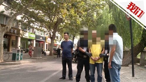男子20年前劫杀杭州一药店老板 逃亡中结婚生子还欠下网贷