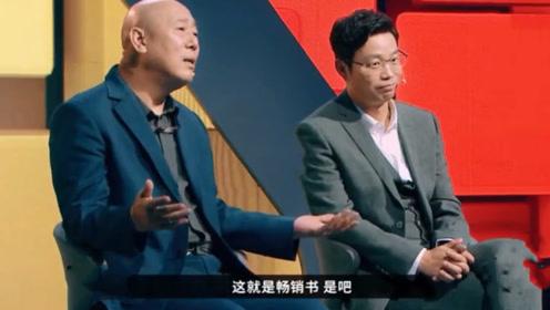 李成儒现场痛批郭敬明:毁了一代年轻人!网友:终于有人敢说了