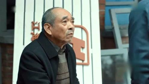 《激荡》陆江涛搞拆迁项目,老丈人坐门口:谁敢拆