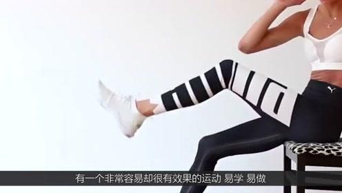 每天只需连1次,大大延长膝盖寿命,让你80岁都能飞跑