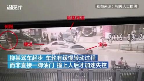 """警方还原""""女律师撞亡案""""现场:车辆撞人后才加速 符合肇事特点"""