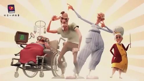 护士没收爷爷的遥控器,逼的老人组团偷窃,差点掀翻屋顶!