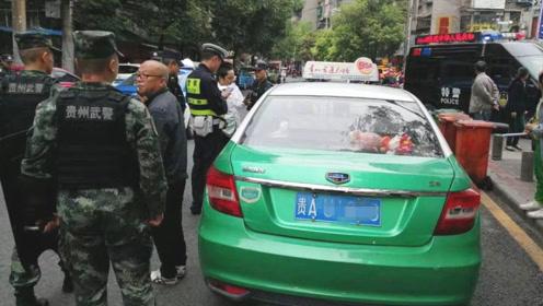 """出租车""""被打劫""""武警特警等警种迅速行动 最后查出一个乌龙事件"""