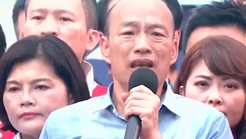 要打十个!韩阵营挑战多名绿营头目辩论 蔡英文不敢应战草草回应