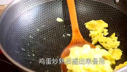 1颗洋葱,1把木耳,教你新做法,开胃下饭,出锅比吃肉还香