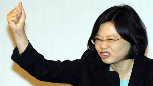 """蔡当局搞出最""""独""""课本贻害无穷 让台湾有识之士痛心疾首!"""
