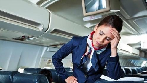 """全球最""""难熬""""的航班,一次19小时空姐也扛不住,比自行车还难受"""