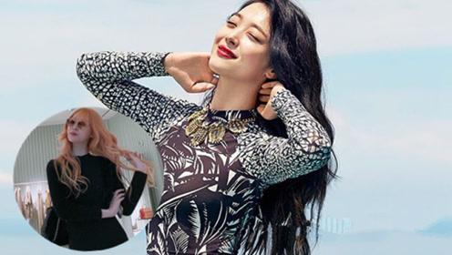 韩星崔雪莉发型个性穿搭时髦,各种风格轻松驾驭,不愧为时尚女神