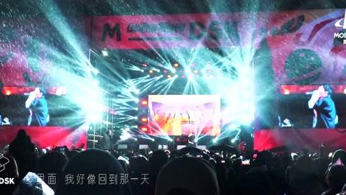 2019成都MDSK音乐节回顾