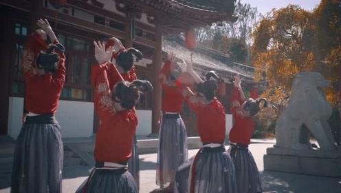 中国舞《清平误》,见君一面误终生!