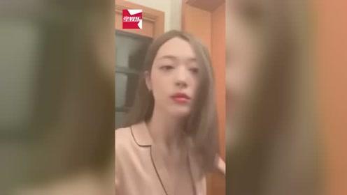 25岁韩星雪莉家中自杀身亡,之前直播时露点疑似精神不正常