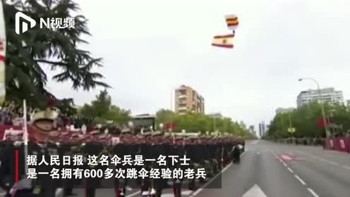 西班牙国庆阅兵,老兵跳伞失误挂在电线杆上,众人鼓掌化解尴尬