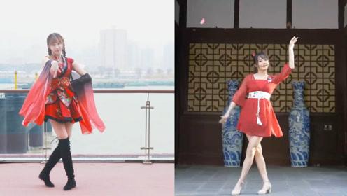 古韵满满!红衣女神翻跳古风舞《春夏秋冬》,这也太唯美了吧