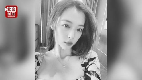 """韩媒猜雪莉死因或与网络暴力有关 每条ins都被骂""""荡妇"""""""