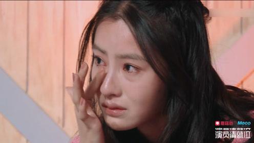 盘点节目中哭戏的明星,刘雅瑟哭的像个泪人,铁血硬汉吴京哭的那么坚强!