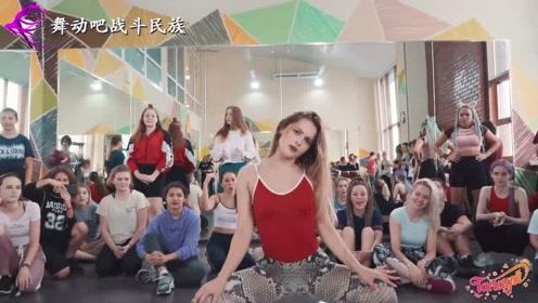 """22岁俄罗斯""""网红""""街舞老师,上她的课简直是""""视觉享受"""""""