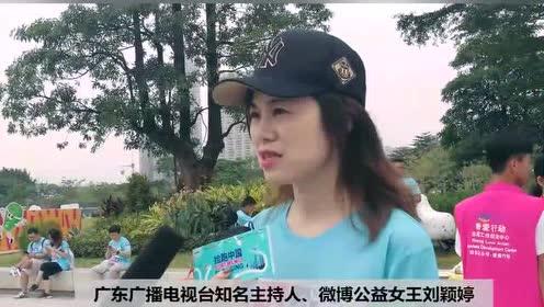 注意,广州豪宅区二沙岛出现一群专门捡垃圾的人……