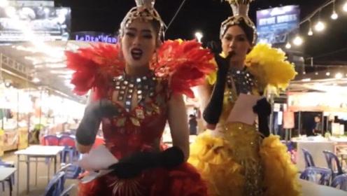 泰国旅游时,如何判断遇上的是不是人妖,明白这三点足矣