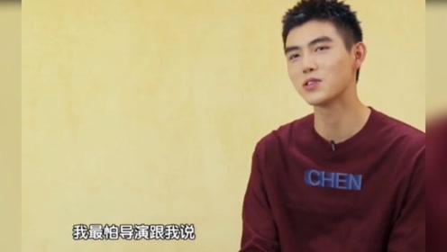 陈凯歌给儿子讲戏超严肃,不满意表演还说出了陈飞宇最怕的一句话