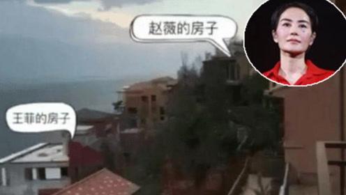 王菲在大理的450万玻璃房别墅,遭游客曝光,宛若置身人间仙境