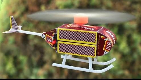 玩具直升机制作过程,快来学学吧