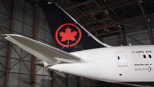 """性别认同多元化?加拿大航空弃播女士先生们,改用""""大家好"""""""