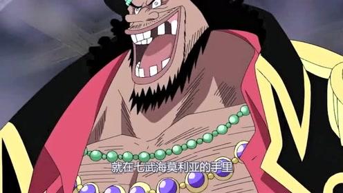 海贼王:黑胡子的第三颗恶魔果实,能让人飙升至四皇实力