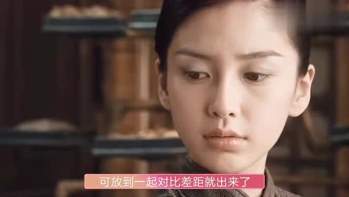 姚晨:我在演哭戏,杨颖:我也在演哭戏,没有对比就没有伤害