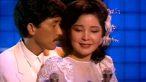 无法复制的现场,邓丽君携手林子祥情歌对唱,堪称史诗级绝唱!