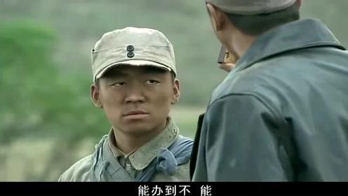 司令员吃了熊心豹子胆了!竟想这样检验顺溜枪法,营长都吓懵了!