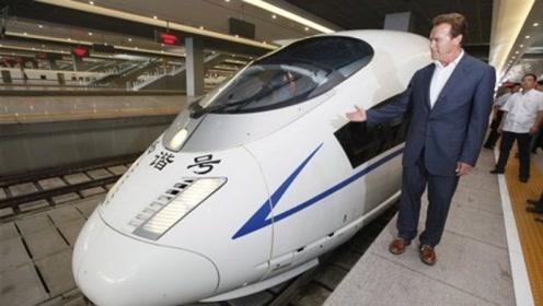 美国人评价各国高铁,日本先进,法国很快,中国却是四个字!