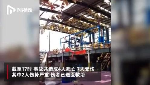 广西玉林一化工厂车间反应釜发生爆炸,致4死7伤,伤者已送医