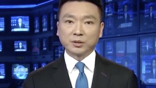 新闻联播七连发亮明中国态度:香港事务决不允许任何外国插手!