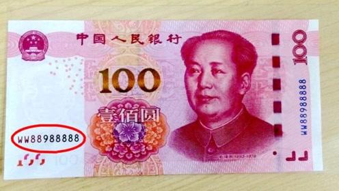 这样的百元大钞收藏价值最高,单张可抵10克黄金,家里有的要藏好
