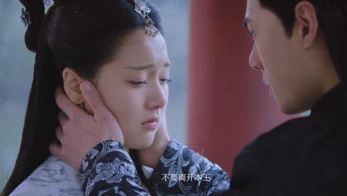 明月照我心:明月欲回汐月,王爷大雪中深情献吻:不要离开,本王
