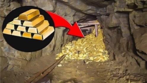"""被称为全球最""""尴尬""""的金矿,随手一挖就黄金满地,至今却没有人敢去挖"""