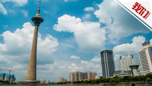 天津承接北京非首都功能放宽购房 非户籍买房无需社保证明