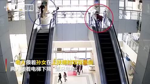 祖孙俩电梯上滑倒特警仅用12秒解围